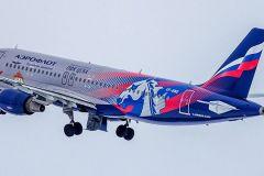 """Аэрофлот"" A320"