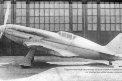МиГ-1
