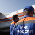 В Подмосковье открылся Центр беспилотной авиации МЧС
