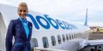 Авиакомпания «Победа» отменила рейсы в Ульяновск