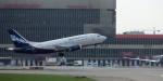 Новый лоукостер покажет «Победе», как летать, не унижая пассажиров
