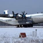 Впервые за 20 лет Ан-22 приземлился на грунтовую полосу