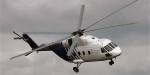 Казанский вертолётный завод запускает производство Ми-38