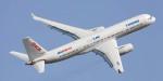 Ульяновский «Авиастар-СП» возобновит производство Ту-204