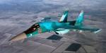 Бомбардировщики Су-34 вернулись из Сирии на базу в Хабаровском крае