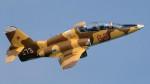 РСК «МиГ» планирует показать самолёт МиГ-УТС