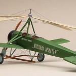 8 февраля 1929 года – день рождения русского слова «вертолёт»