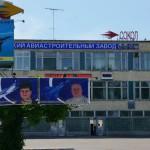 Авиазавод «Сокол» готовится стать филиалом РСК «МиГ»