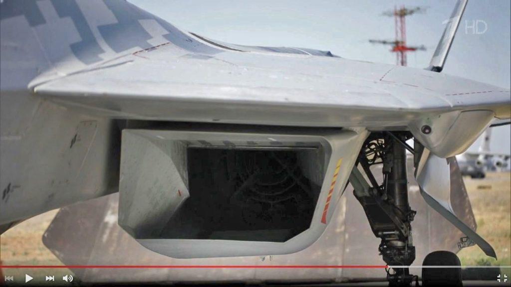 Коаксиально-радиальная решетка Су-57