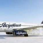 Очередной Sukhoi Superjet 100LR войдёт в парк авиакомпании «Якутия»