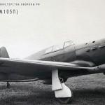 Памятник-самолёт Як-1 в честь Алексея Маресьева откроют 22 июня в Камышине