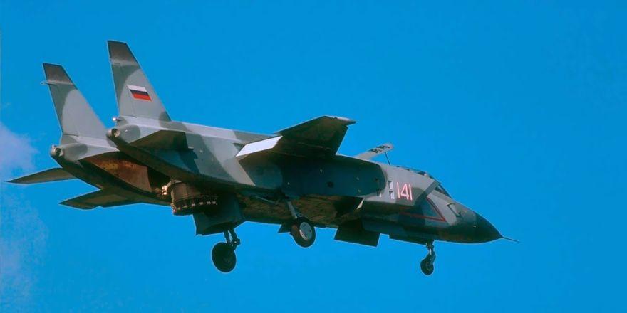 Як-141 - палубный самолёт вертикального взлёта и посадки