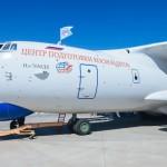 МАКС-2019: самолёт-лаборатория Ил-76МДК