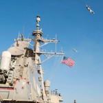 Американский эсминец «Дональд Кук» оказался не в том месте и не в то время