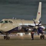 Стоимость Ил-114-300 составит не более 20 млн долларов
