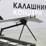 Начато серийное производство разведывательного БПЛА ZALA