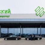 Аэропорт «Жуковский» ждёт первых авиапассажиров