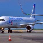 Казахстан согласовал полёты «Уральских авиалиний» из Жуковского в Астану и Алматы