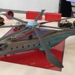 Команда конструкторов российско-китайского вертолёта AVICOPTER сформирована