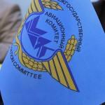 Специалисты МАК подключились к расследованию крушения Ту-154