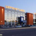 Аэрофлот переводит международные рейсы в Терминал С аэропорта Шереметьево