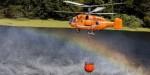 Многоцелевые вертолёты Ка-32А11BC тушат крупные лесные пожары на острове Мадейра