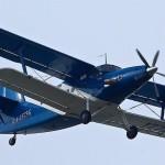 В Новосибирске проходит модернизация самолётов Ан-2 в модификацию ТВС-2МС