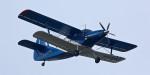 ТВС2-МС будут летать в самые отдалённые посёлки Ненецкого АО