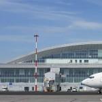 Аэропорт Курумоч расширяет географию международных грузовых авиаперевозок