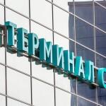 В аэропорту Волгограда открыт новый терминал