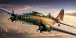 В память о легендарном самолёте