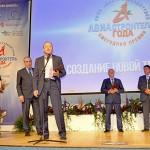 АэроКомпозит стал победителем конкурса «Авиастроитель года»