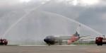 Аэропорт Жуковский: планы до конца 2016 и на 2017 год