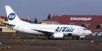 Проект нового терминала аэропорта Краснодар будет разрабатывать компания из Германии