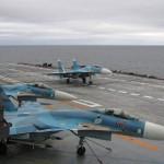 НАТО наблюдает за российской АУГ в Норвежском море