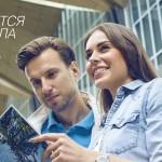 «Линия полёта» в аэропорту Домодедово