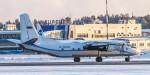 Росавиация отказала новой авиакомпании «Томь» в выдаче сертификата эксплуатанта
