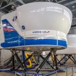 «Аэрофлот» построит тренажёрный комплекс для обучения полётам на МС-21
