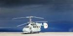 Опытный образец вертолёта «Минога» появится после 2020 года