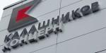 «Калашников» представил проект «беспилотного авианосца»