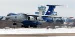 Третий этап лётных испытаний ПД-14 будет сертификационным