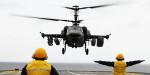 Завершились предварительные испытания вертолётов Ка-52К в морских условиях