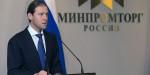 Денис Мантуров: российский рынок ждёт самолёт МС-21