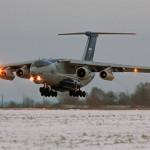 Второй этап лётных испытаний двигателя ПД-14 завершён
