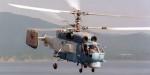 Морская авиация ВМФ России к 2020 году получит ещё около 30 вертолётов Ка-27М
