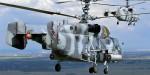 Партия отремонтированных вертолётов Ка-29 поступит на авиабазу ТОФ