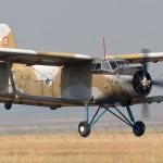 Вьетнамские Ан-2 будут модернизированы в транспортно-боевые самолёты