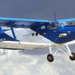 ТВС-2МС пополнят парк «Авиации Колымы»