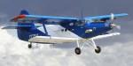 Китай заинтересован в производстве самолёта ТВС-2МС