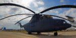 На заводе «Роствертол» ведутся работы по созданию опытного образца нового вертолёта Ми-26Т2В